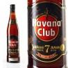 RHUM HAVANA CLUB 7 ANS